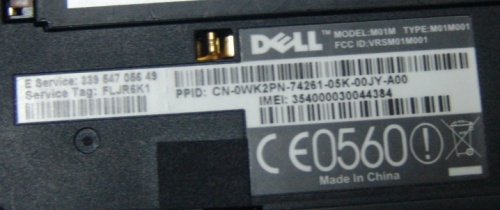 Dell Streak Service Tag
