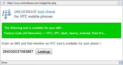 HTC Tool adviser Widjet