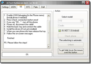 Sony Ericsson X10 Unlock Software