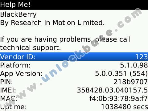 Blackberry Help Me Screen