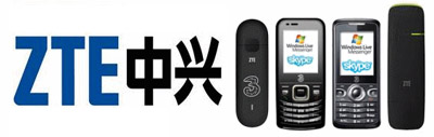 Unlock ZTE Cellphone by Code using Factory Code