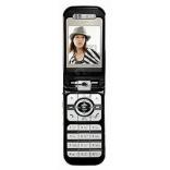 How to Unlock AMOI V600  Phone