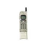 How to Unlock Audiovox CDM120  Phone