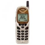 How to Unlock Audiovox CDM130  Phone