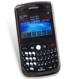 Unlock Blackberry 8310v phone - unlock codes