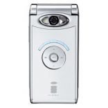 Unlock Grundig Dreamphone G500i phone - unlock codes