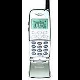 GCP-2000