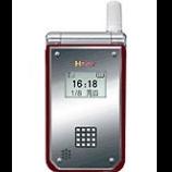 Unlock haier z7100 Phone