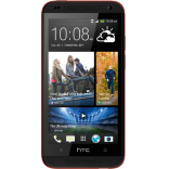 Unlock HTC Desire 601 phone - unlock codes