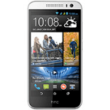 Unlock HTC Desire 616 phone - unlock codes