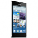 Unlock Huawei Ascend P2 phone - unlock codes