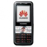 Unlock Huawei C5330 phone - unlock codes