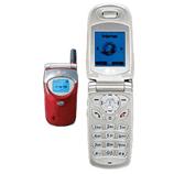 How to Unlock LG 5210  Phone