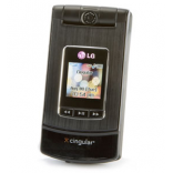 Unlock LG CU500v phone - unlock codes
