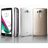 Unlock LG G4 H815AR phone - unlock codes