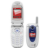 Unlock LG VX5200 phone - unlock codes