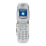 Unlock Motorola i730 phone - unlock codes
