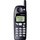 Nokia 5120