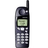 Nokia 5160