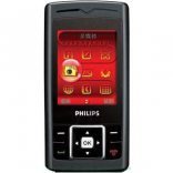 How to SIM unlock Philips 390 phone