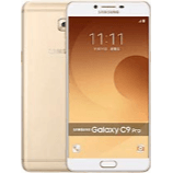 Unlock Samsung C900DS phone - unlock codes