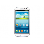 Unlock Samsung Galaxy 3 phone - unlock codes