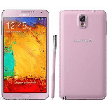 Unlock Samsung Galaxy Note 5 phone - unlock codes