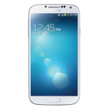 Unlock Samsung i337 phone - unlock codes