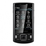 Unlock Samsung I8510 phone - unlock codes