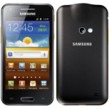 Unlock Samsung i8530 phone - unlock codes