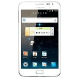 Unlock Samsung SC-05D phone - unlock codes