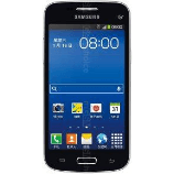 Unlock Samsung SM-G3508I phone - unlock codes