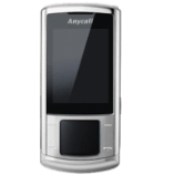 Unlock Samsung U908e phone - unlock codes