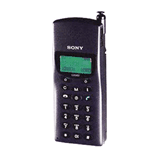 Unlock Sony CMD200 phone - unlock codes