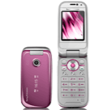 Unlock Sony Ericsson Z750 phone - unlock codes