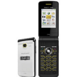 Unlock Sony Ericsson Z780 phone - unlock codes