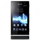 Unlock Sony ST25A phone - unlock codes