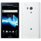 Unlock Sony Xperia Acro HD phone - unlock codes