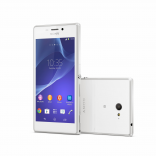 Unlock Sony Xperia M2 phone - unlock codes
