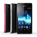 Unlock Sony Xperia V phone - unlock codes