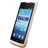 Unlock ZTE Blade-II Phone