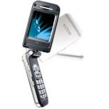 Unlock ZTE E3 Phone